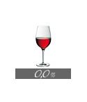Vinho sem álcool