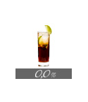 Rum alcohol free